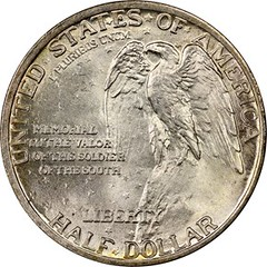 1925 Stone Mountain Half Dollar reverse