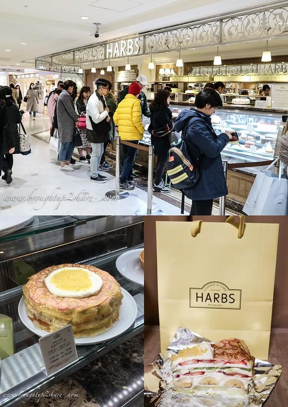 TOKYO blog2