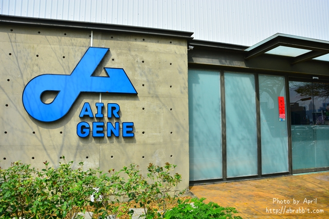 air-gene