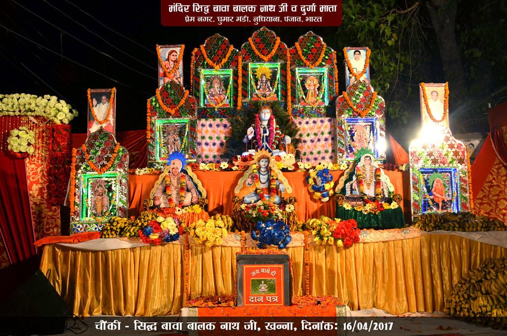 Chaunki - Sidh Bawa Balak Nath Ji, Khanna