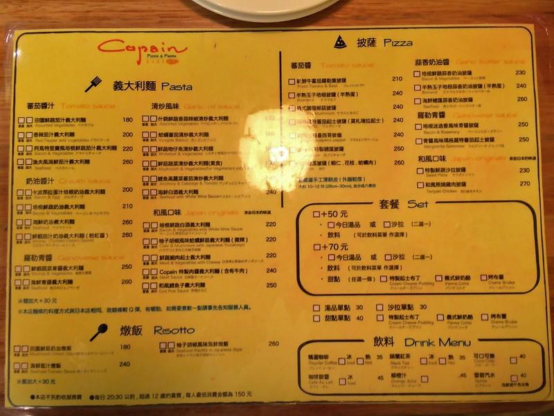 Copain Italian fine food-Menu