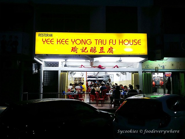 1.Yee Kee Yong Tau Fu House @ SS14 Subang Jaya