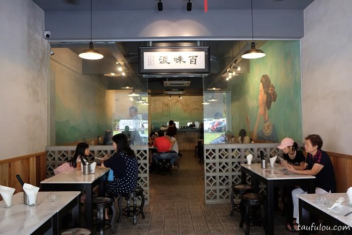 Bai Wei Cuisine (3)