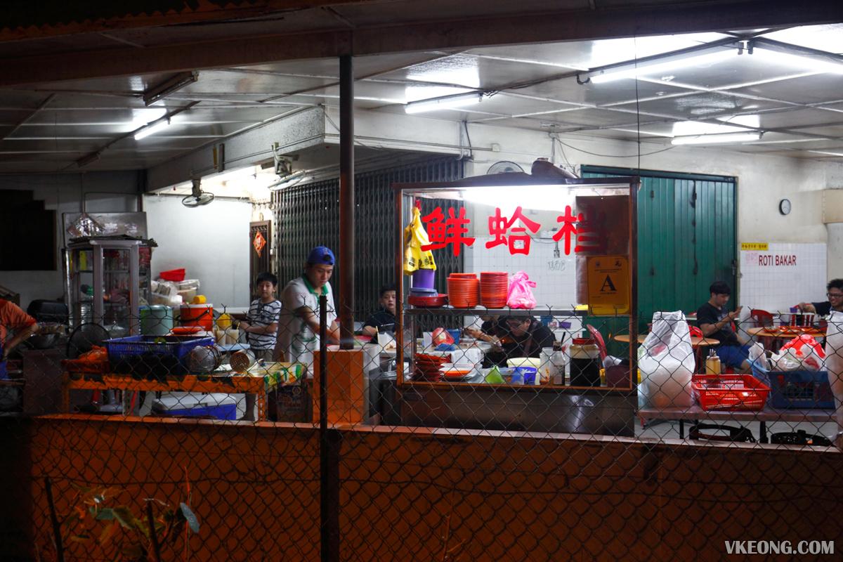 Siham Stall Taman Asia Melaka