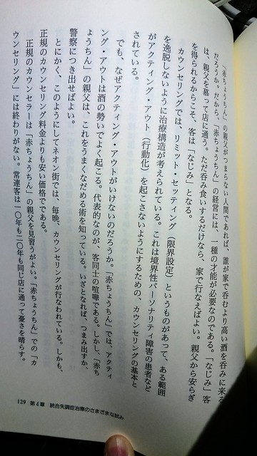 DSC_0372~2.JPG