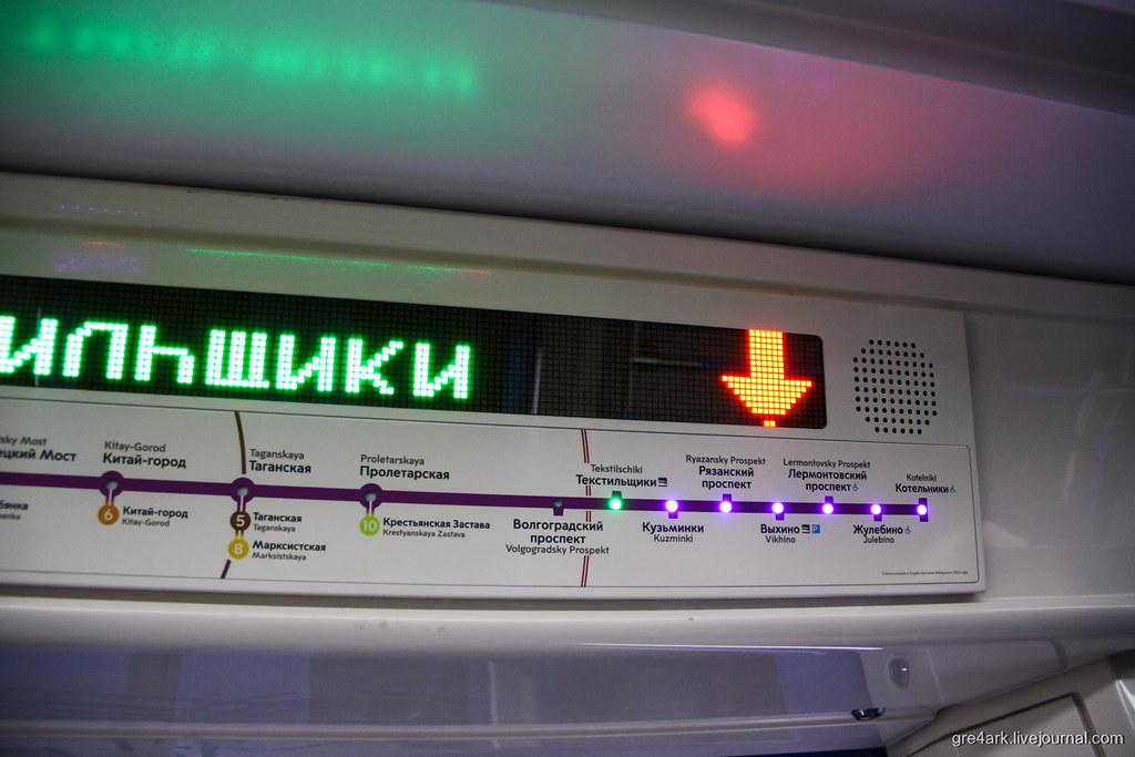 Плюсы и минусы нового метропоезда Москва
