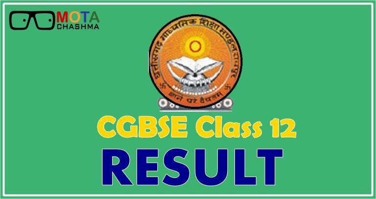 CGBSE Class 12 Result