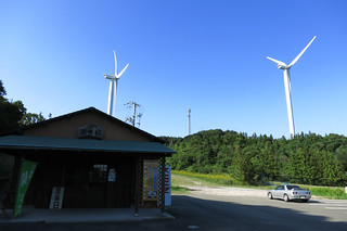 Hohoku Wind Farm | by tomosang R32m