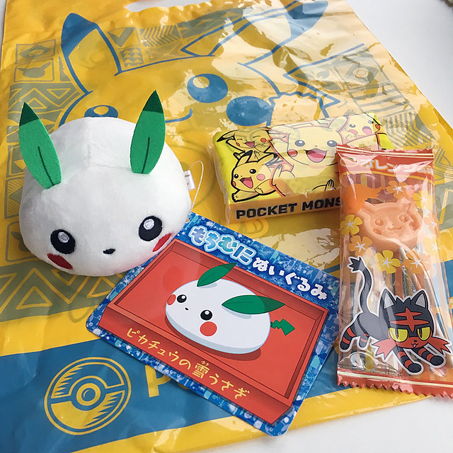 Pikachu Snow Bunny from JapanStuffs