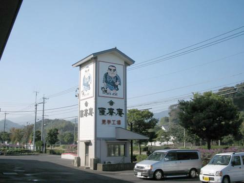 kagoshima_02
