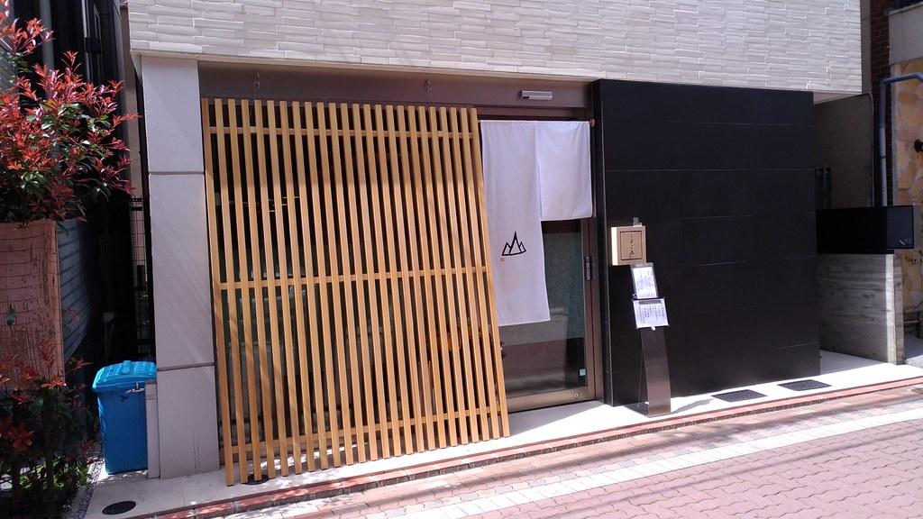 「白金 よこ山」の店舗写真