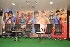 SivaLinga Movie Pressmeet stills