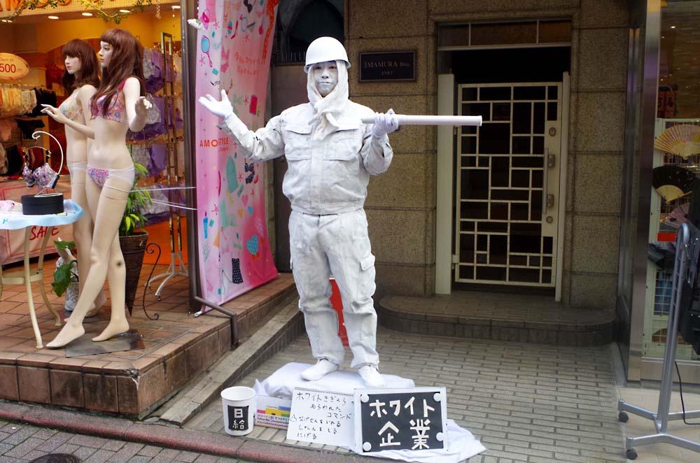 toomilog-Culture_Slope_Spain_Saka_Street_006