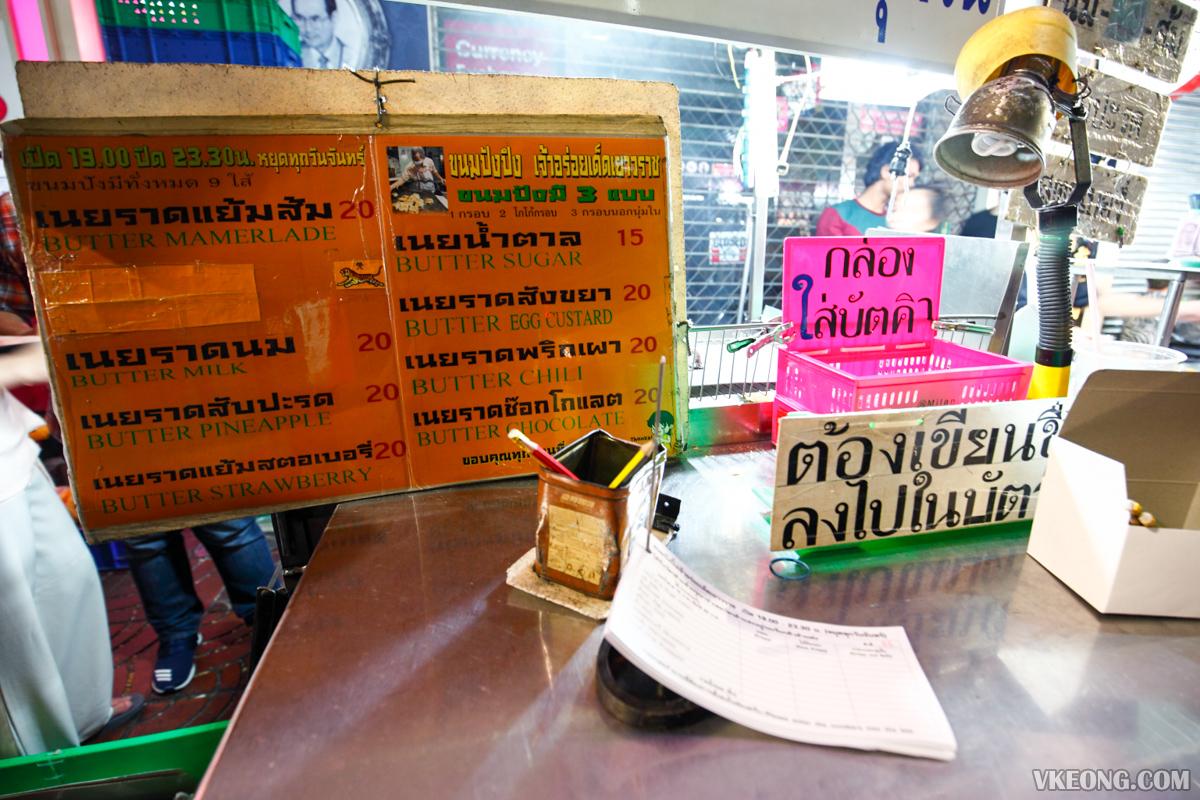 Tasty Toast Stall Bangkok Chinatown Menu