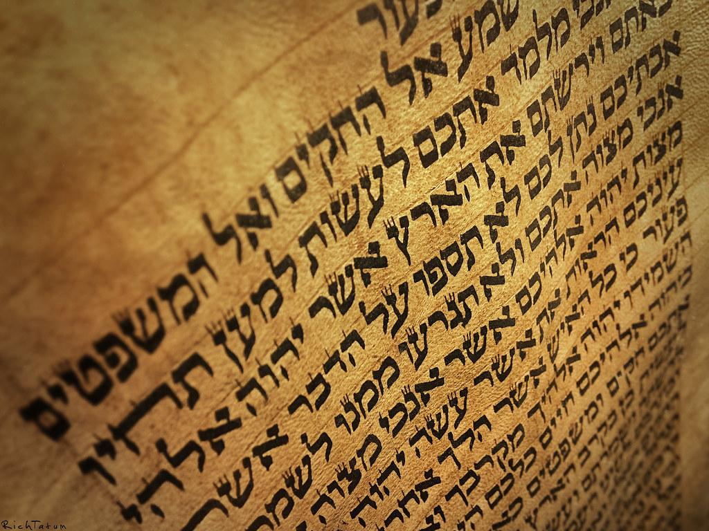 Encyclopedia Judaica: Writing