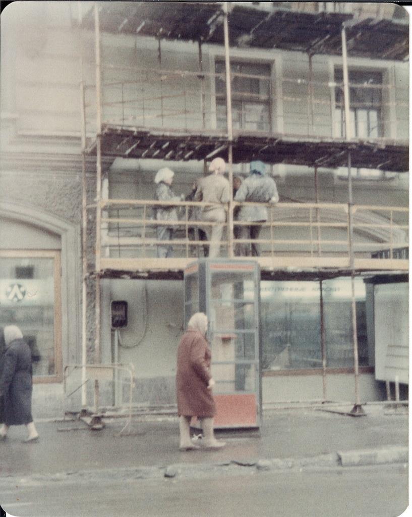 construction women workers leningrad 1977 on nevskii prosp flickr. Black Bedroom Furniture Sets. Home Design Ideas