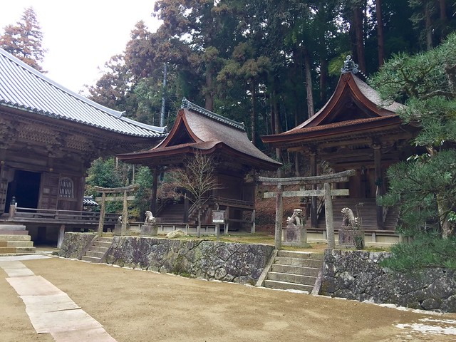 Temple Gohodou