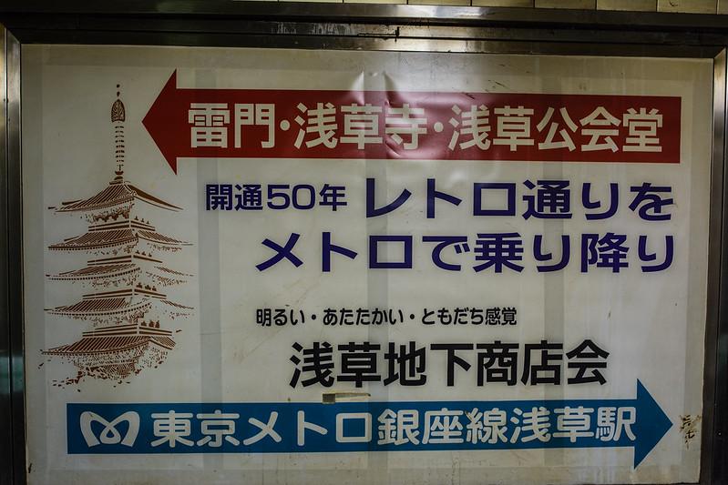 DSC_8091