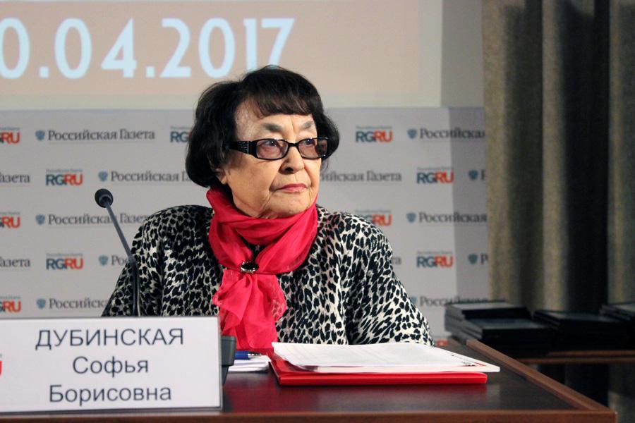 Софья Дубинская, АРС-ПРЕСС