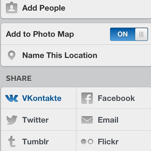 Как в инстаграмме сделать местоположение