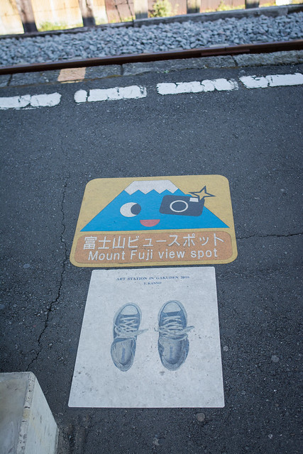 吉原駅にある「富士山ビュースポット」