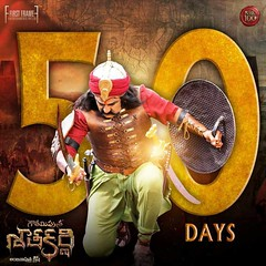 GautamiPutraSatakarni Movie 50days Posters