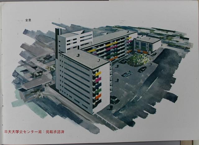 赤坂リキマンション(力道山) (5)