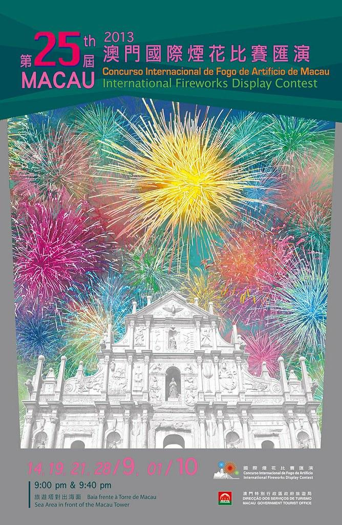 macau international fireworks display 2013 poster epic fireworks