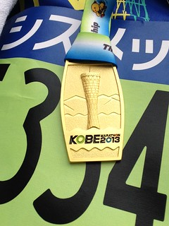 Finisher medal | by Dimitri Perrin