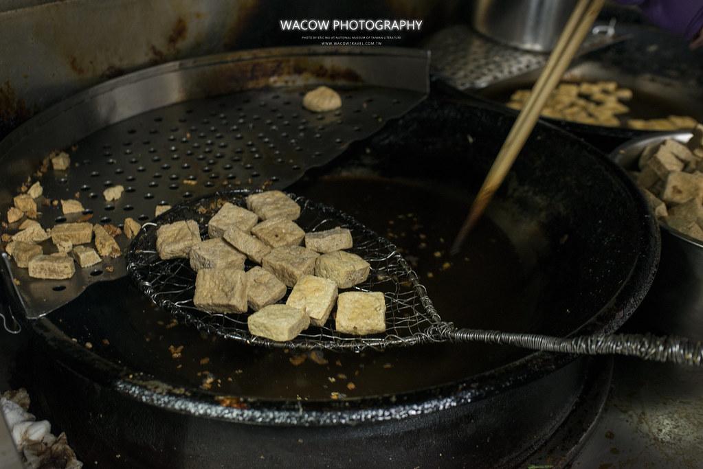 林家臭豆腐