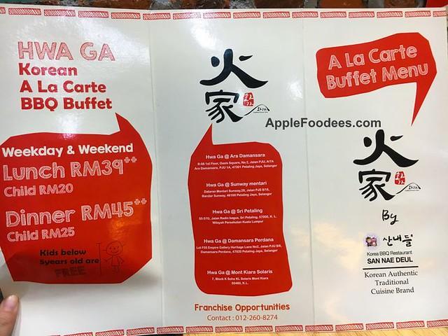 Hwa Ga Mont Kiara A La Carte Korean BBQ Menu 1