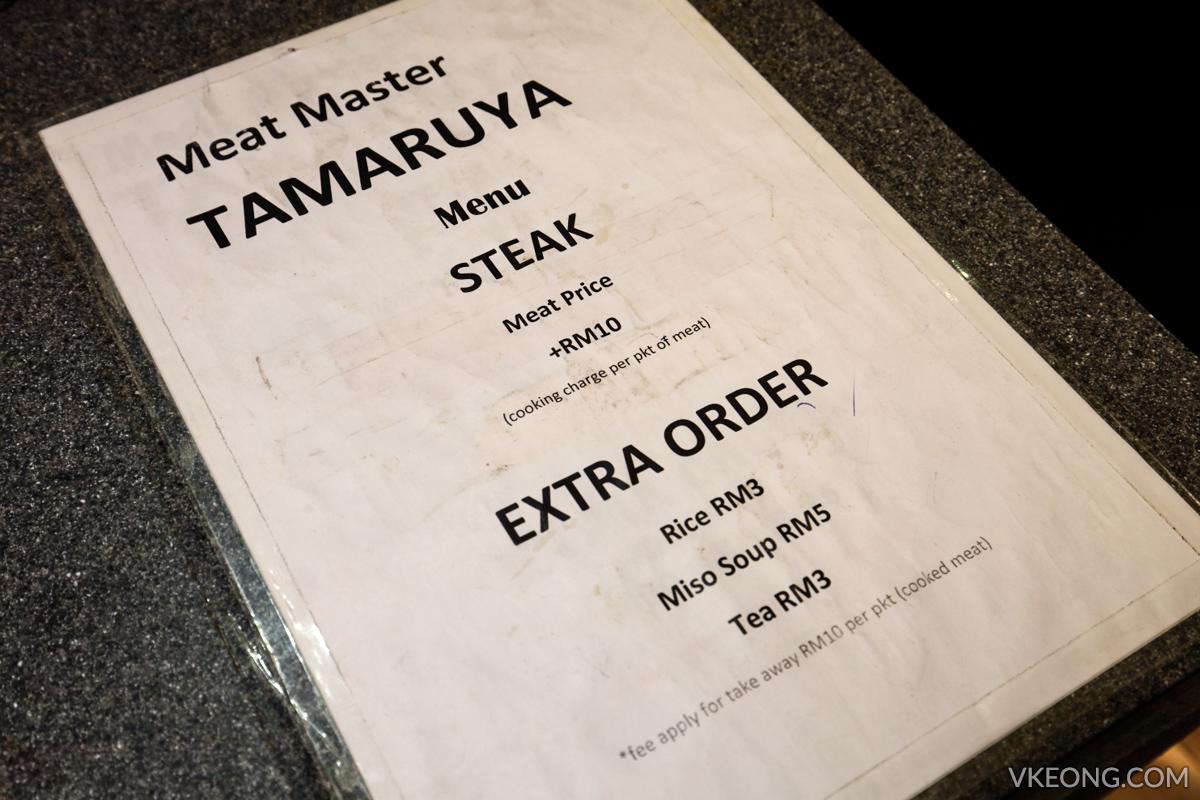 Meat Master Tamaruya Menu