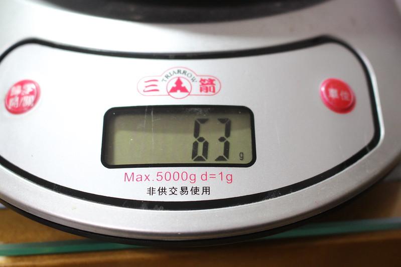 魔幻手速 楚文評測 重量