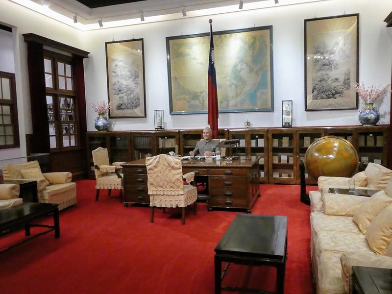 Chiang Kai-shek's Office, Taipei
