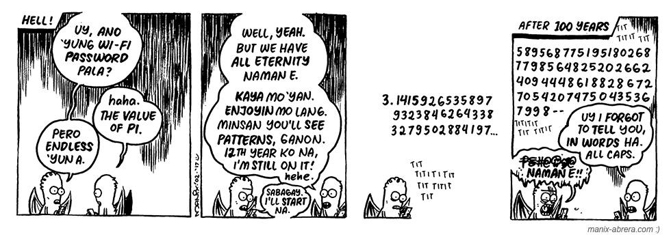 kikomachine-hells-password
