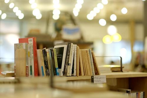 KAMOSHIKA BOOKS_05