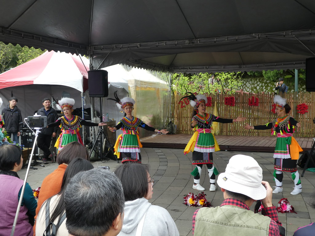 Folk dancing at the Cherry Blossom Festival, Yangmingshan National Park