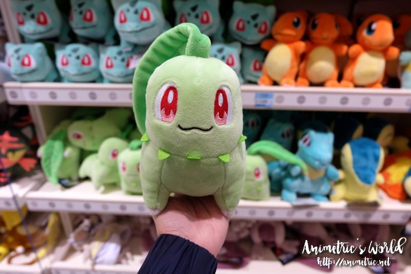 Pokemon Center Yokohama