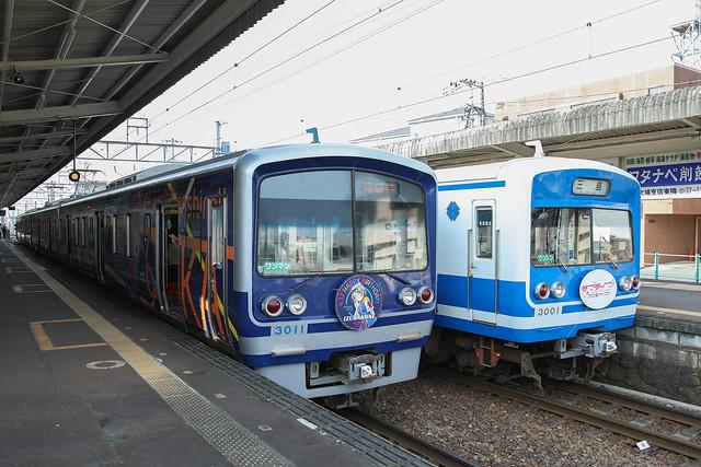 AE8A5250-3-2