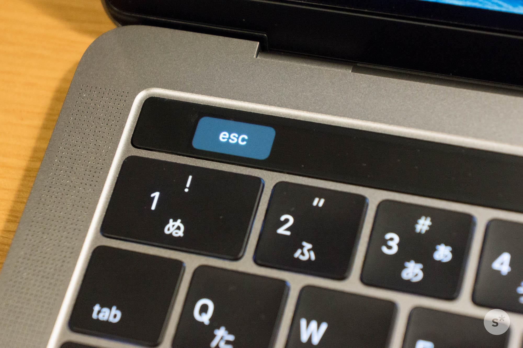 esc-key