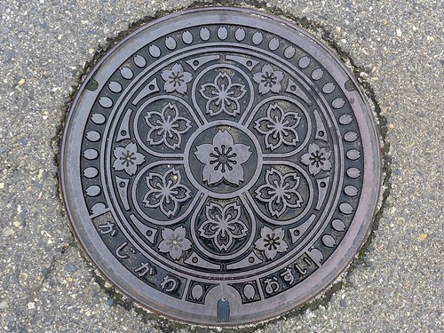 Kajikawa Nigata, manhole cover (新潟県加治川村のマンホール)