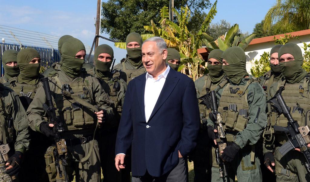 yamam israel