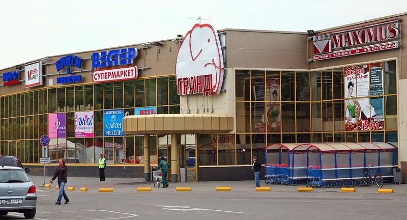 Гранд на Советском