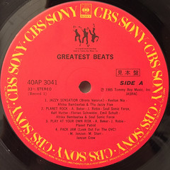 V.A.:TOMMY BOY GREATEST BEATS(LABEL SIDE-A)