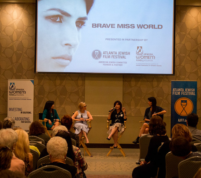 Brave Miss World Encore with Jewish Women's Fund of Atlanta
