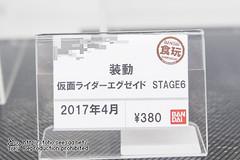 20170415_syoku_Gatya-40