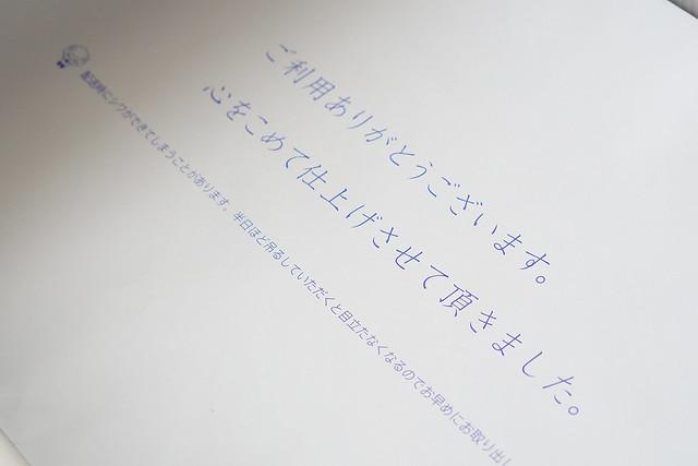 DSC06892
