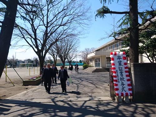 201703_蕨市立西小学校卒業式