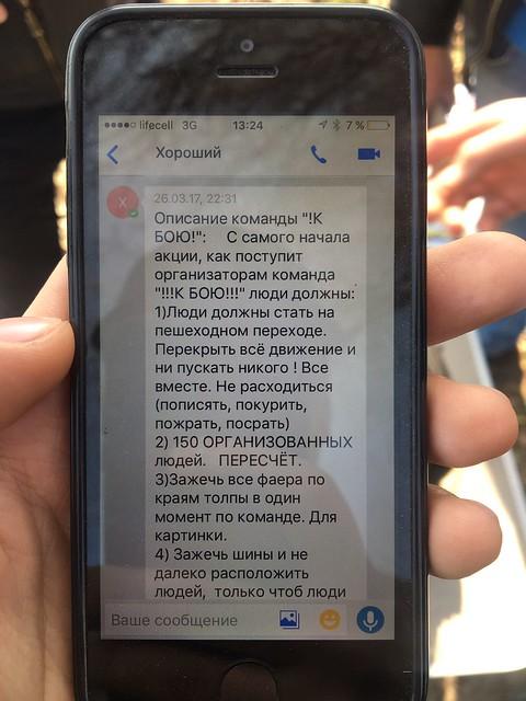 Голова СБУ перебуває на постійному зв'язку з Послом Польщі в Україні