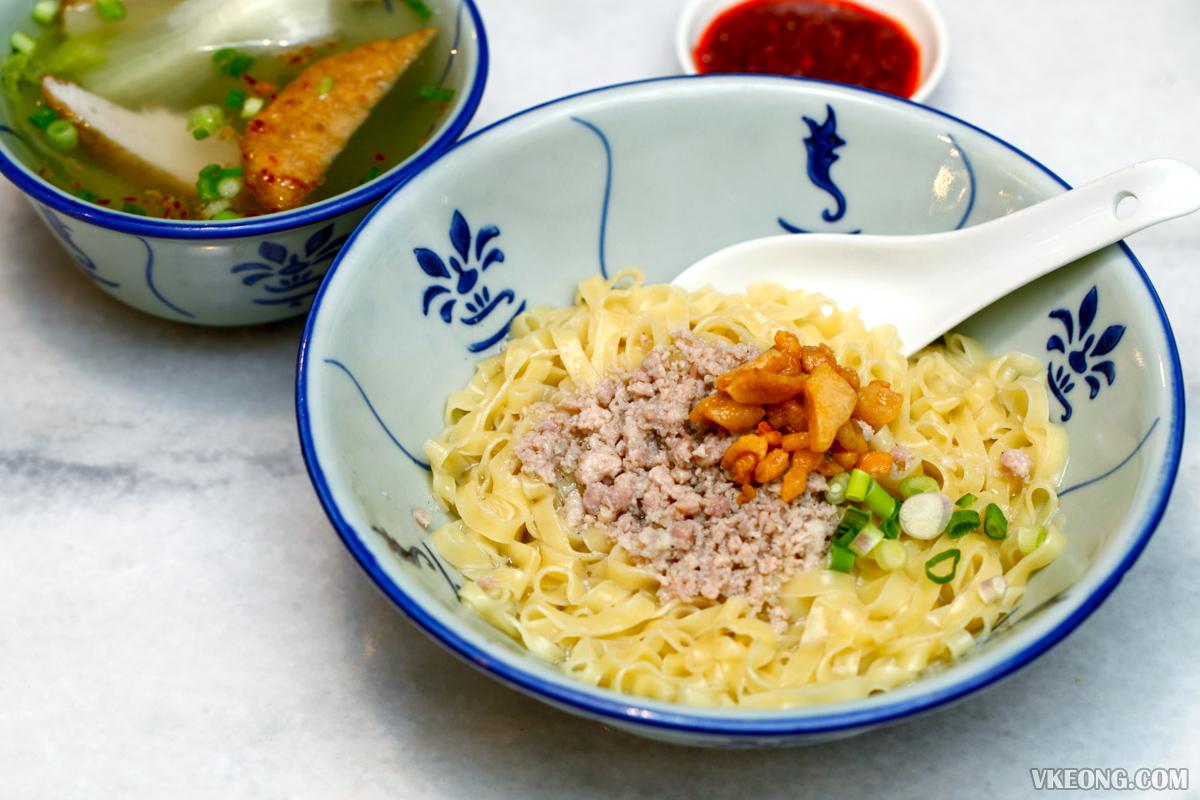 Bai Wei Cuisine Mee Pok